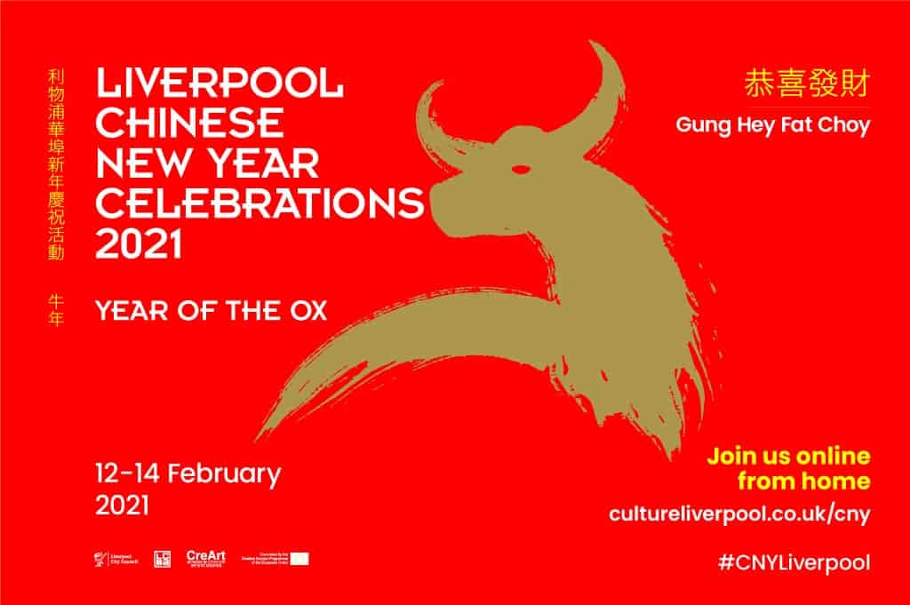 Chinese New Year 2021 from Liverpool