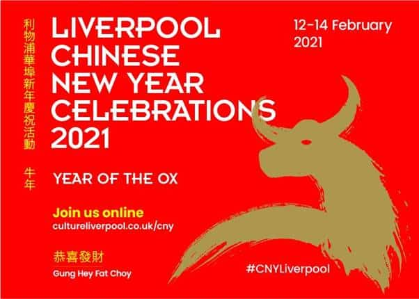 Liverpool Chinese New Year Celebrations 2021 - Year of the Ox