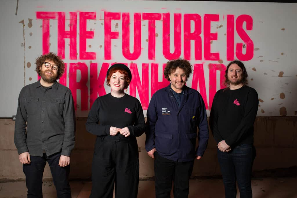 Future Yard announces permanent programme PROPELLER to support new music talent